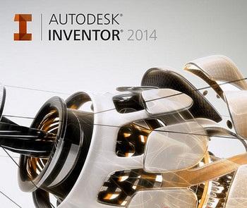 inventor 2014