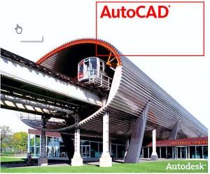 day autocad