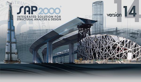 ỨNG DỤNG SAP2000 – V14 ĐỂ XÁC ĐỊNH  NỘI LỰC TRONG MỘT SỐ BÀI TOÁN
