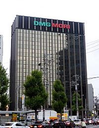 Công ty DMG Mori Seiki